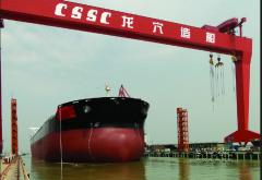 guangzhou中船long穴zao船有限公